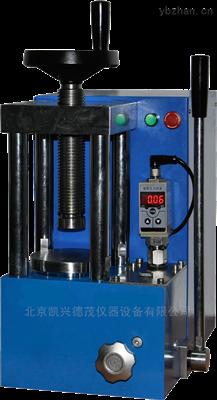 KDY-20D现货实验室一体粉末压片机油压机