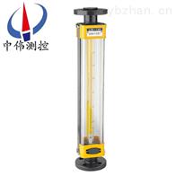 ZW-LZB/()F耐腐型玻璃转子流量计