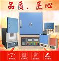箱式电炉-箱式加热高温电炉