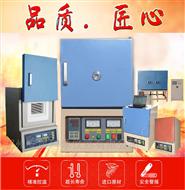 箱式电炉-真空高温加热电炉