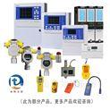 加氣站液化氣報警器防爆型可燃氣體探測器