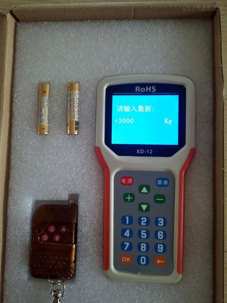 桂林地磅摇控仪器