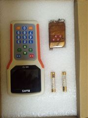 贵阳电子磅解码器