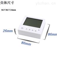 RS-WS建大仁科磁吸式水管温度传感器液晶显示 485