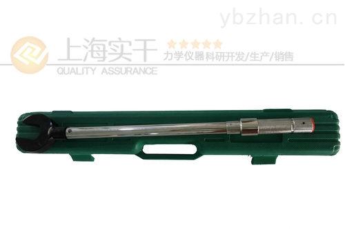 打滑预置式扭力扳手,带打滑功能的预置式扭力扳手300N.m