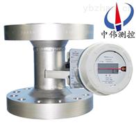 ZW-LZ高压金属管转子流量计