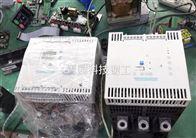 西门子软启动器3RW4076-2BB35