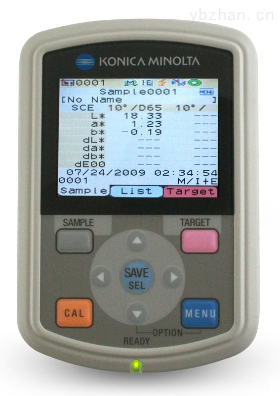 CM-600d-MINOLTA(經濟型)分光色差儀