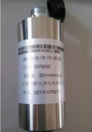 TM36F振动速度传感器