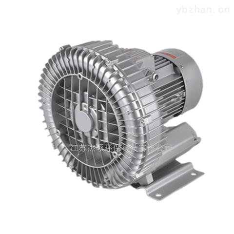 塑料机械设备专用高压风机 变频鼓风机