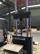 膨胀节弹性元件高频疲劳试验机