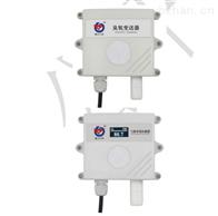 RS-O3臭氧变送器 模拟量型
