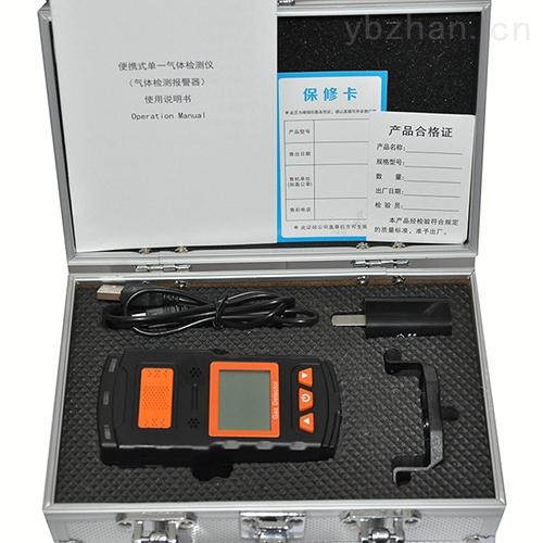 HRP-B1000-河南便攜式檢測儀一氧化碳報警器