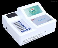 食品药品胶体金干式综合分析仪