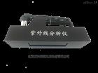 ZF-7型北京现货手提式紫外检测灯生物制品药物研究