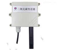 二氧化碳变送器传感器 CO2采集器检测仪