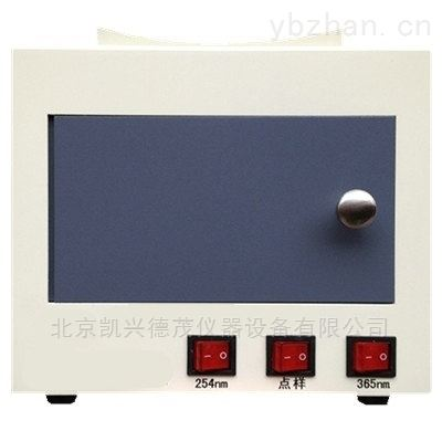 ZF-2型北京现货暗箱式三用紫外分析仪变质的蔬菜