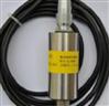 SZ-S磁电式振动速度传感器