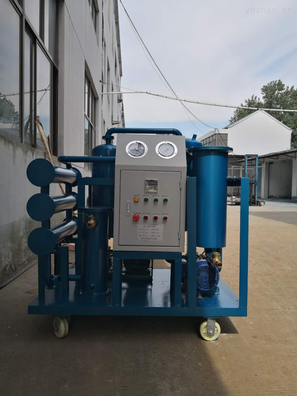 电力设备真空滤油机承装资质