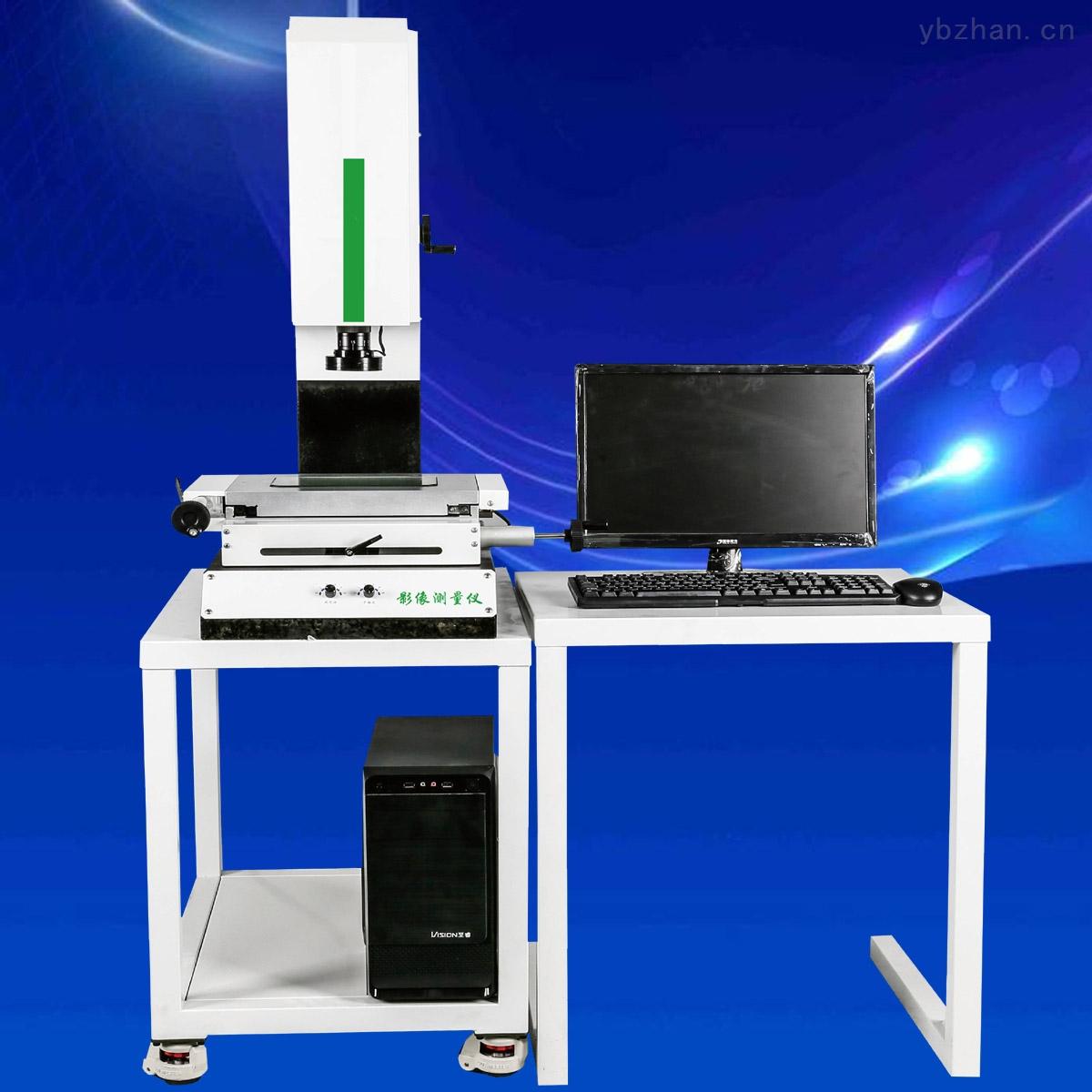 高精度手動影像測量儀KCS系列