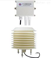 RS-PM-N01-*pm2.5检测仪雾霾颗粒空气质量485变送器