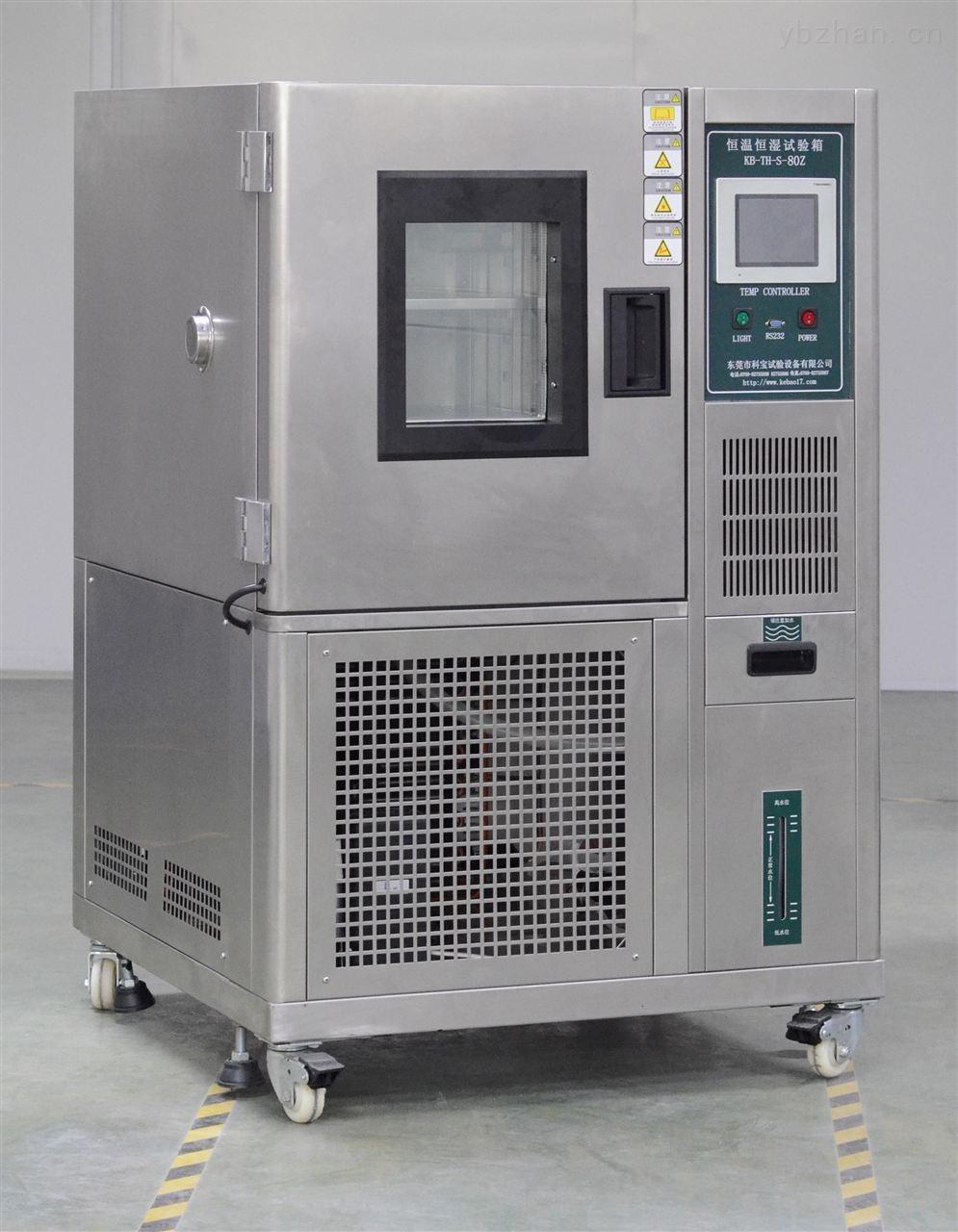 定制高低温湿热交变试验箱