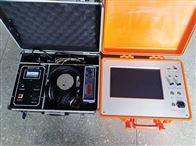GC智能触摸大屏显示电缆故障测试仪