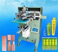 榆林市絲印機,榆林滾印機,絲網印刷機廠家