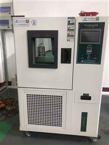 武汉温度循环试验箱恒温恒湿机本地厂家
