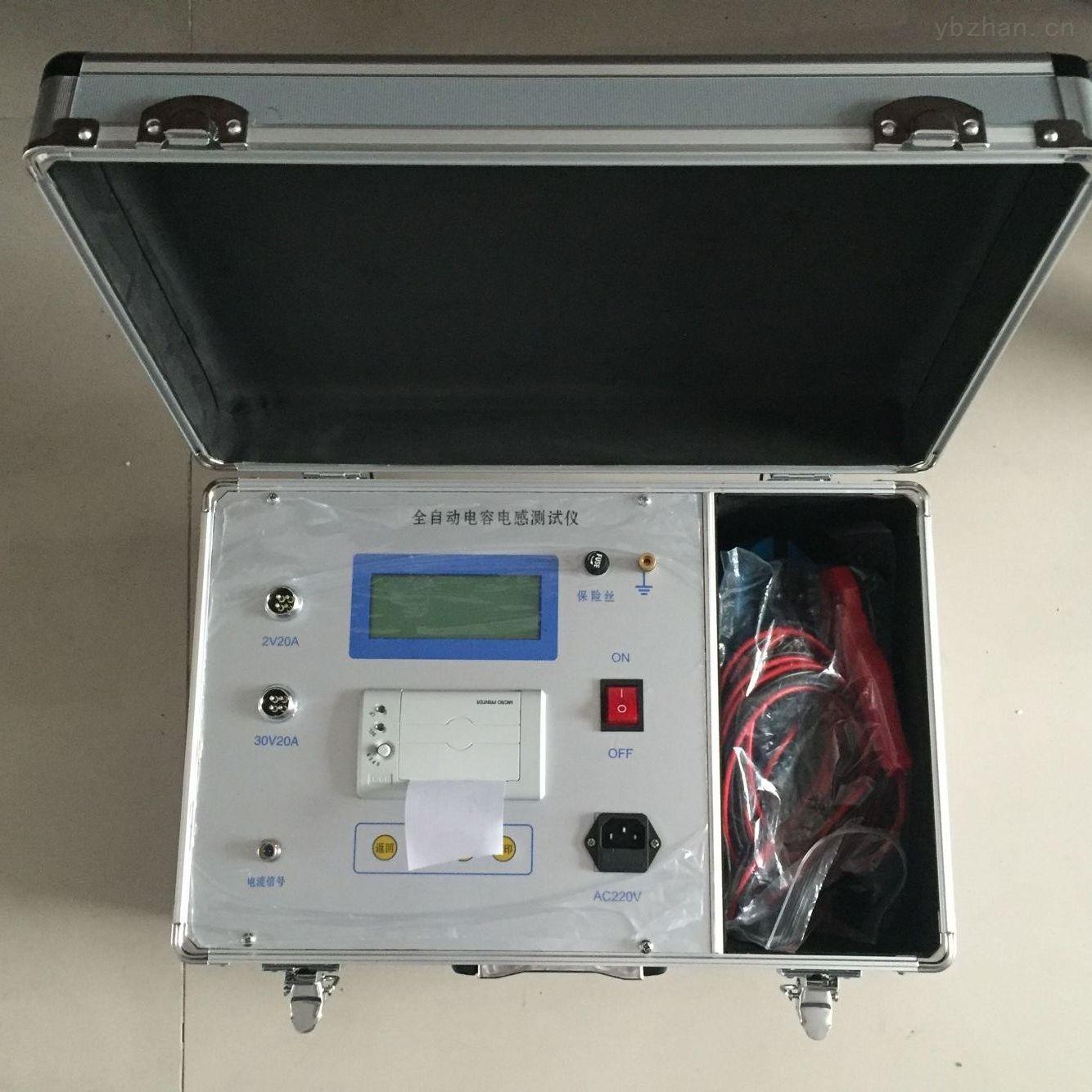 全自动电容电感测试仪出厂