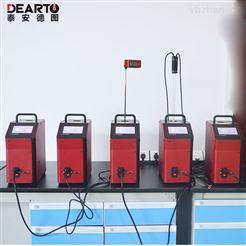 DTG-1200便携式干井炉使用操作指南