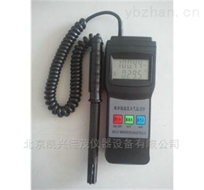 CC-02型北京现货数字温湿度大气压力计操作简便
