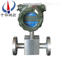 ZW-LA管dao式yuan齿轮流量计