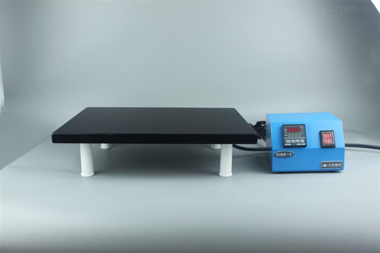 耐高溫耐腐蝕溫控數顯電熱板600*400mm