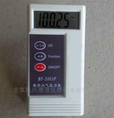 BY-2003P型现货北京科研医疗卫生数字式大气压力计