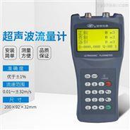 DICH液體測量TDS-100-S系列超聲波流量計
