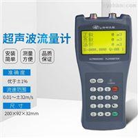 DICH液体测量TDS-100-S系列超声波流量计