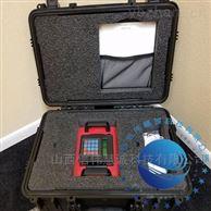 ASM925靜摩擦系數測試儀