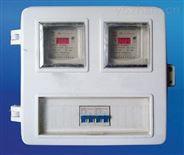 多表位玻璃钢电表箱