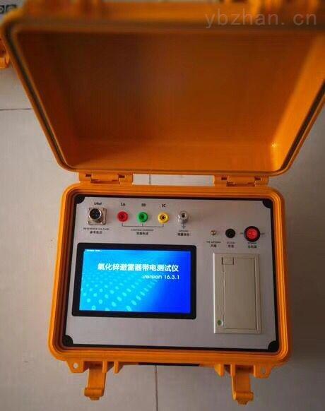 JY氧化锌避雷器带电测试仪