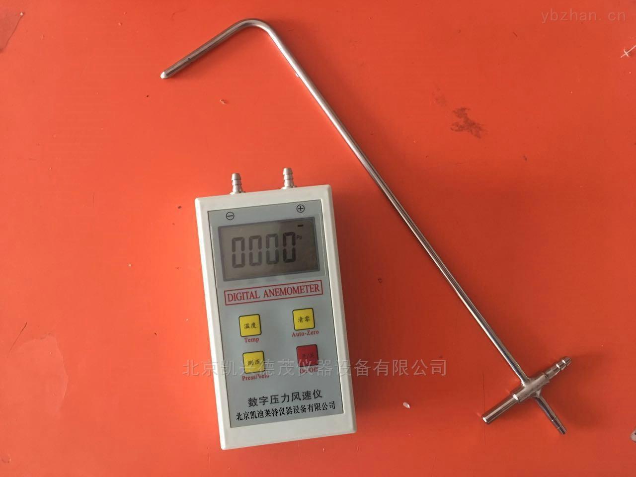 現貨上海智能壓力風速計差壓的壓力測量