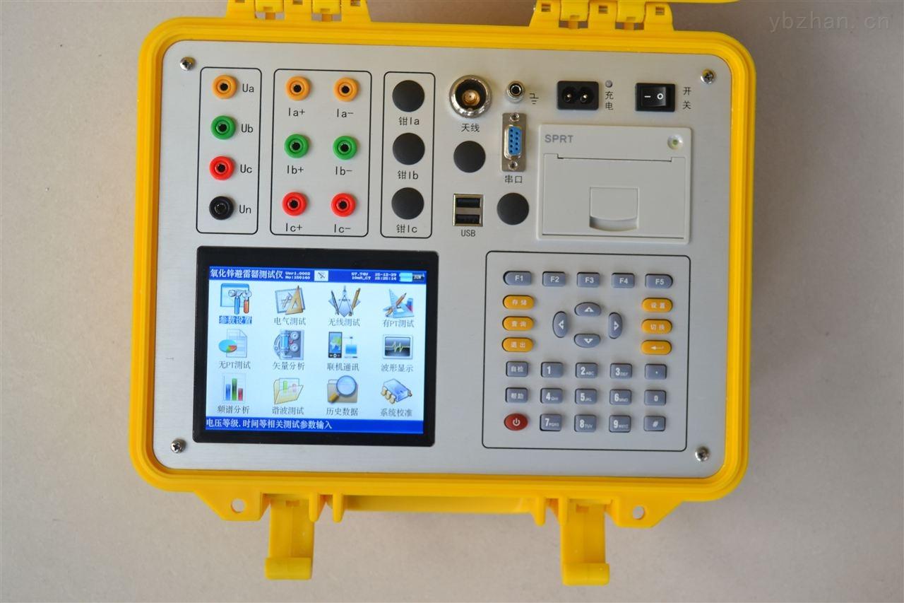 氧化锌避雷器测试仪生产厂家