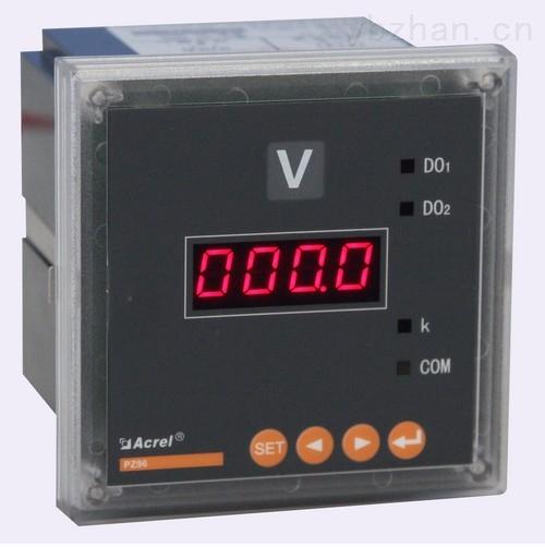PZ96-AV-安科瑞PZ96-AV系列数显可编程智能电压表