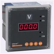 PZ96-AV安科瑞PZ96-AV系列数显可编程智能电压表