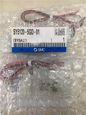 SY5120-5L-01SMC先导式电磁阀优异品质SY5120-5L-01