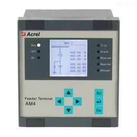 安科瑞电动机差动保护测控装置AM5SE-MD