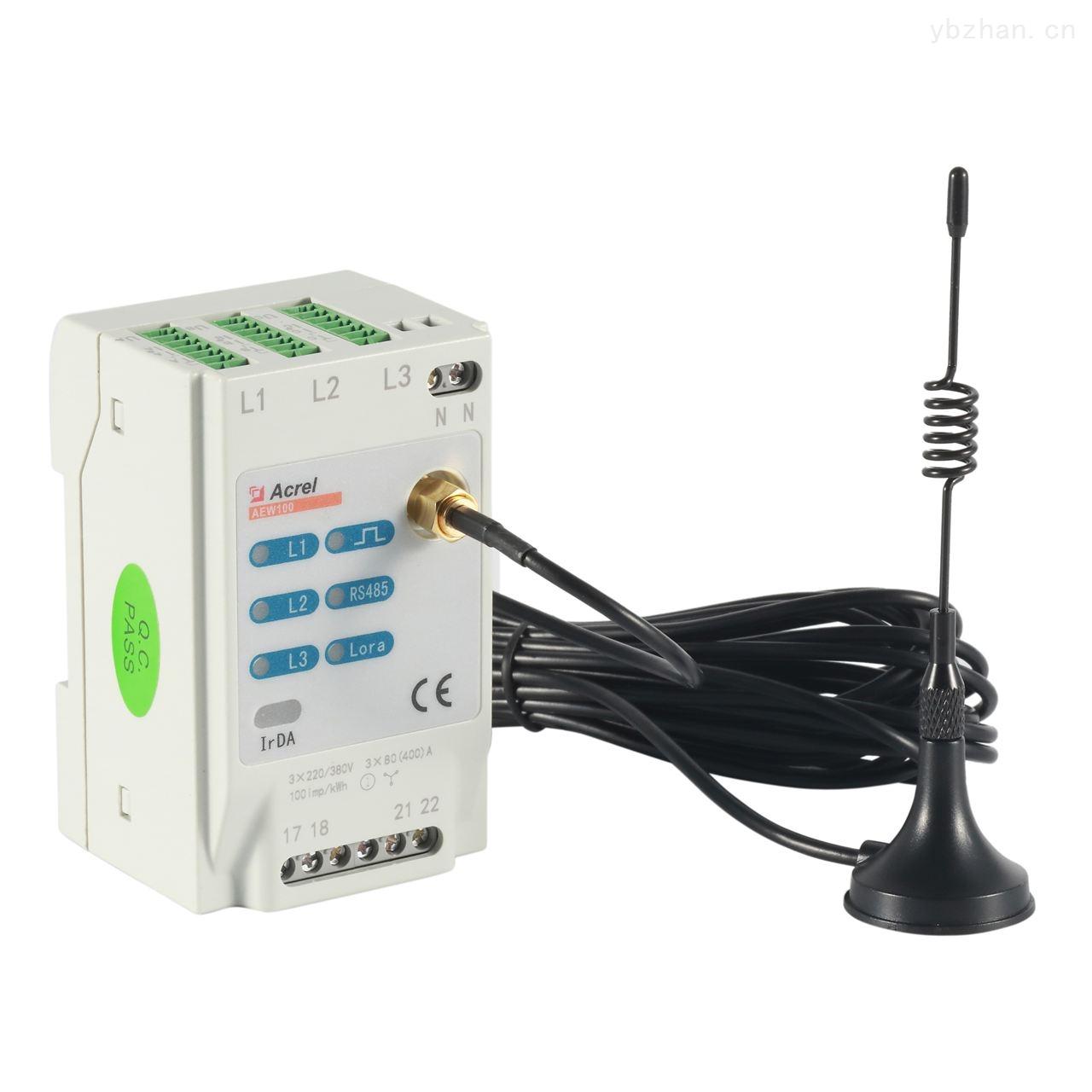 AEW110无线通讯转换器环保平台