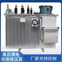 6300kva三相油載線路高壓調壓器