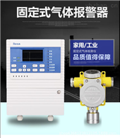 乙醇气体报警器