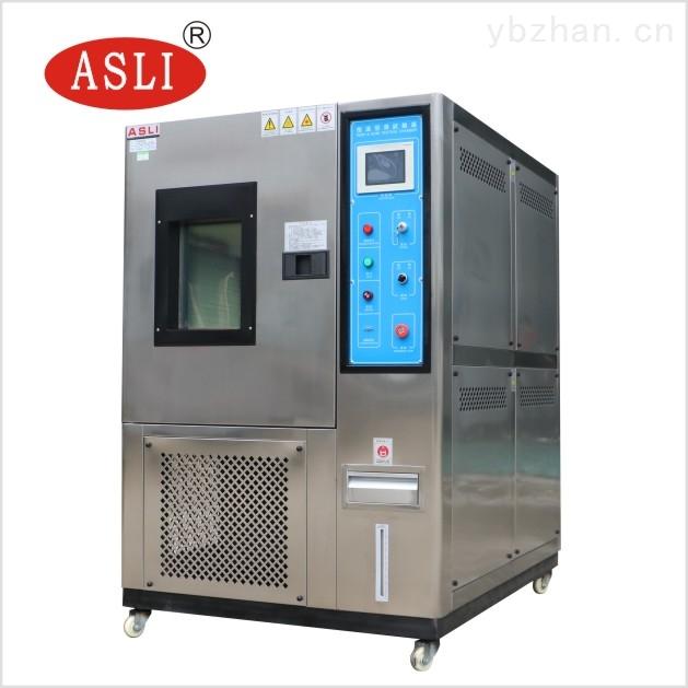 铝合金高低温测试箱